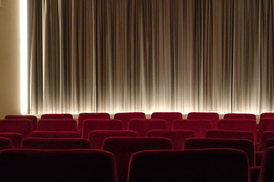 Innenansicht Kinosaal