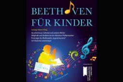 TT_11_20_Kubiz_Beethoven_Teaser_1040x693